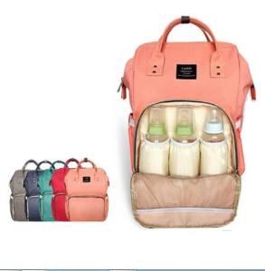 сумка для детских вещей